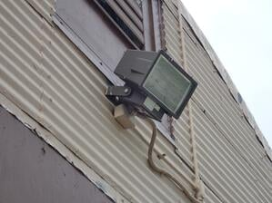 Commercial and Industrial Flood Light Outdoor Building Wall